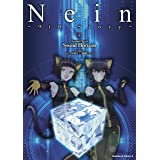 Nein ~9th Story~ (2) (角川コミックス・エース)
