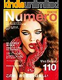 Numero TOKYO(ヌメロトウキョウ) 2017 年 10月号 [雑誌] (デジタル雑誌)