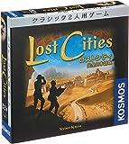 ロストシティ (Lost Cities) 完全日本語版 ボードゲーム
