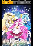 魔法少女TRPG マジカルマギア 基本ルールブック