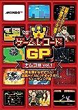 ゲームレコードGP ナムコ(現:バンダイナムコゲームス)篇 Vol.1~敵を倒すな ゼビウス!全滅ハイスピード ギャラガ!シューティング篇~ [DVD]