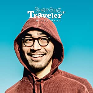 Singer Song Traveler