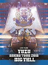 【Amazon.co.jp限定】LIVE FILMS BIG YELL [DVD] (ブロマイド3枚セット(size 89×127mm)付)