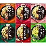 マ・マー あえるパスタソース 6種 簡単・便利シリーズ(たらこ生風味、からし明太子生風味、たらこクリーム生風味、きのこと…