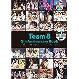 AKB48 Team8 5th Anniversary Book