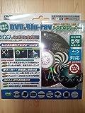 ラウダ DVDレンズクリーナーXL-790