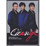 少年隊 SHONENTAI PLAYZONE2006 Change [DVD]