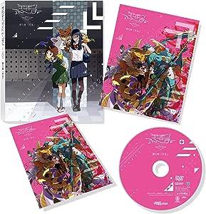 【Amazon.co.jp限定】デジモンアドベンチャー tri. 第5章「共生」(オリジナルB2布ポスター付) [DVD]