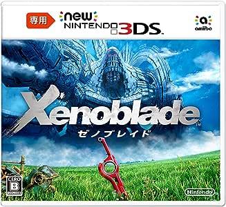 Newニンテンドー3DS専用 ゼノブレイド 【購入特典】Xenoblade Special Sound Track 付