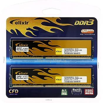 CFD販売  デスクトップPC用メモリ PC-12800(DDR3-1600) 8GB×2枚 240pin DIMM (無期限保証) (Elixirシリーズ) W3U1600HQ-8GC11