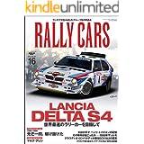 RALLY CARS Vol.16