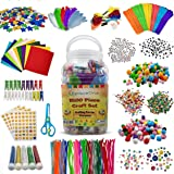 EpiqueOne 1500 Set of Bulk Craft Accessories for Kids - Art Supplies for Children, Toddlers, Classrooms, Large Assortment of