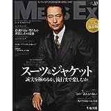 MEN'S EX(メンズエグゼクティブ) 2020年 10 月号