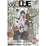 on BLUE vol.51 (on BLUEコミックス)