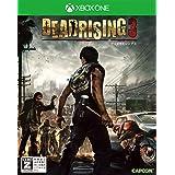 Dead Rising 3 - XboxOne