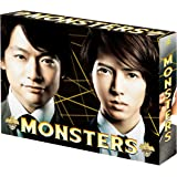 MONSTERS Blu-ray BOX