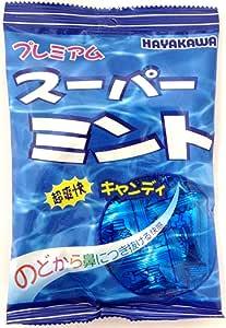 早川製菓 プレミアムスーパーミント 100g×20袋
