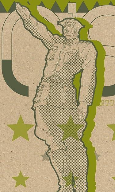 ジョジョの奇妙な冒険  iPhone/Androidスマホ壁紙(480×800)-1 - シュトロハイム