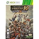 モンスターハンター フロンティア オンライン シーズン10 プレミアムパッケージ - Xbox360