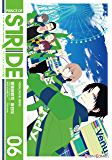 プリンス・オブ・ストライド06 (シルフコミックス)