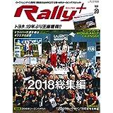 RALLY PLUS - ラリープラス - vol.20