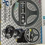 マリオカート8 ハンドル for wii リモコン(METAL MARIO)