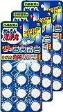 【まとめ買い】かんたん洗浄丸 レギュラー 12錠×3個