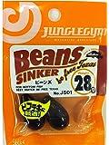 ジャングルジム(Jungle Gym) J501 ビーンズ Beans