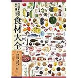NHK出版 からだのための食材大全