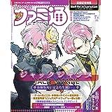 週刊ファミ通 2021年3月4日号