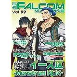 月刊ファルコムマガジン vol.99 (ファルコムBOOKS)