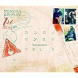 ココロノセンリツ ~Feel a heartbeat~ Vol.0 LIVE Blu-ray