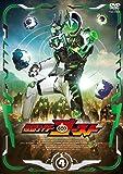 仮面ライダーゴースト VOL.4 [DVD]