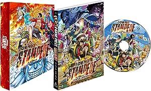 初回生産限定 劇場版『ONE PIECE STAMPEDE』スペシャル・エディション [Blu-ray]