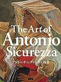 アントニオ・シクレッツァ画集