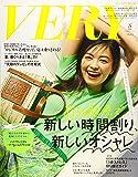 VERY(ヴェリィ) 2020年 08 月号 [雑誌]