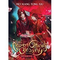 Heaven Official's Blessing: Tian Guan Ci Fu (Novel) Vol. 1