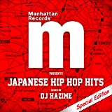 Manhattan Records Presents JAPANESE HIP HOP HITS - Special Edition (mixed by DJ HAZIME)