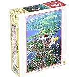 エンスカイ 300ピース ジグソーパズル 魔女の宅急便 コリコ上空 (26x38cm)