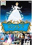 世界名作アニメ7シンデレラ [DVD]