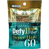 Defy No.1ウルトラファイバー スーパーハード クリア