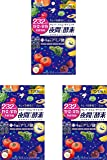 ISDG 医食同源ドットコム 夜間 Diet 酵素 サプリメント [ 232種類 野菜 果物 発酵凝縮 アミノ酸 4種 ] 310mg×120粒×3個
