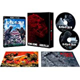 【Amazon.co.jp限定】キングコング対ゴジラ 4K リマスター 4K Ultra HD Blu-ray + 4K リマスター Blu-ray 2 枚組 【初回限定生産】 (オリジナル特典:ビジュアルシート(A4ミニポスター)2枚セット+メーカ