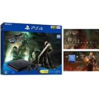 PlayStation 4 FINAL FANTASY VII REMAKE Pack(HDD:500GB)【Amazo…