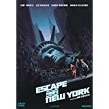 ニューヨーク1997 [DVD]