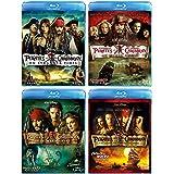 パイレーツ・オブ・カリビアン 生命の泉 / ワールド・エンド / デッドマンズ・チェスト / 呪われた海賊たち 4本セッ…