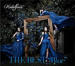 "THE BEST ""Blue""(初回生産限定盤)(Blu-ray Disc付)"
