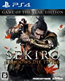 SEKIRO: SHADOWS DIE TWICE GAME OF THE YEAR EDITION (【予約特典】数量…