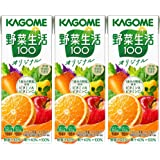 カゴメ 野菜生活100 オリジナル 200ml×3本