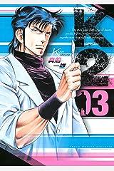K2(3) (イブニングコミックス) Kindle版